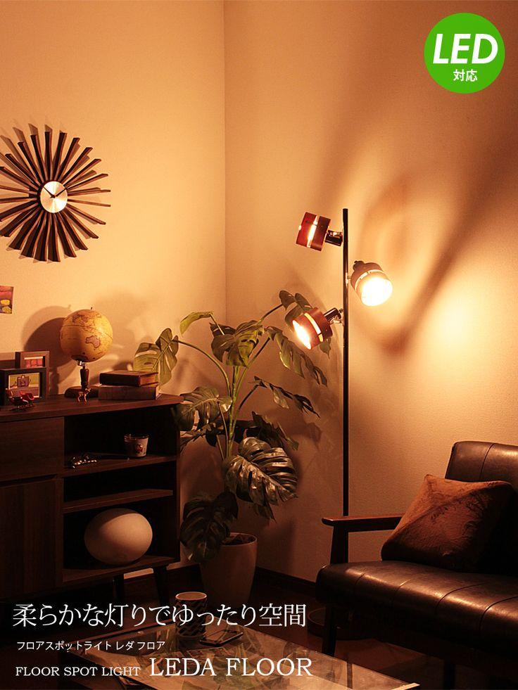 【LEDA FLOOR -レダフロア-】当店一番人気のシーリングライト「LEDA(レダ)」のシェードを用いたフロアライト。絶妙なバランスに仕上げたウッドリングから漏れ出る灯りをお楽しみ下さい。
