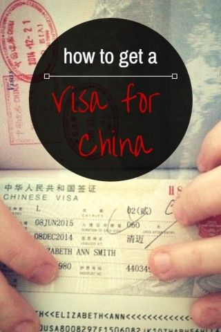 How to Get a Visa for China -  http://www.peanutsorpretzels.com/how-to-get-a-visa-for-china/