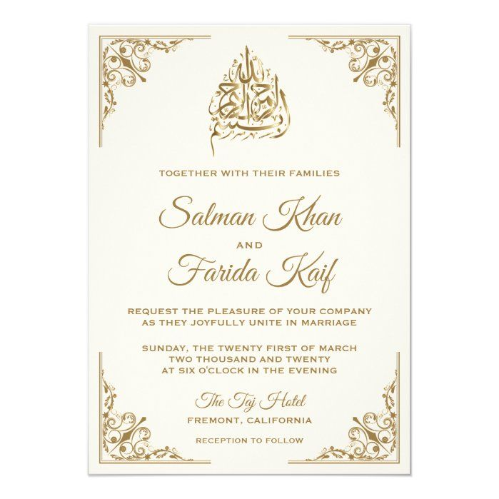 elegant cream and gold islamic muslim wedding invitation