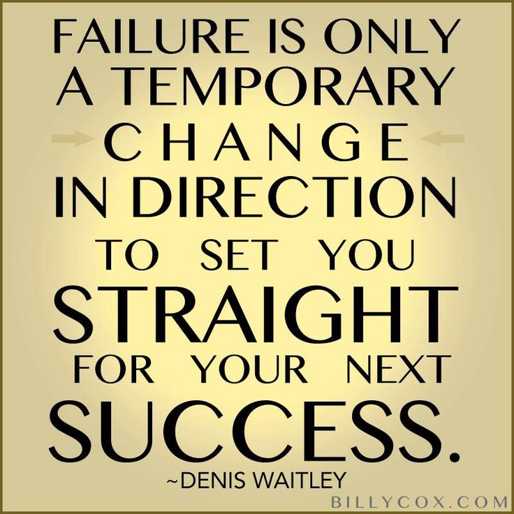 essay about failure leading to success The definition of success differs from one person to another most people work hard throughout their lives to achieve success that might mean acquiring an education, being able to take care of one's family, achieving a life's ambition, or making money.