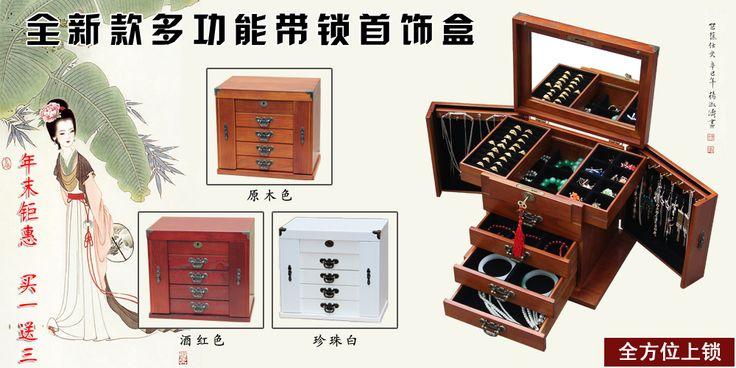 Деревянный коробка для ювелирных изделий настоящая принцесса континентальный ретро многофункциональный коробка для ювелирных изделий свадебный подарок купить на AliExpress