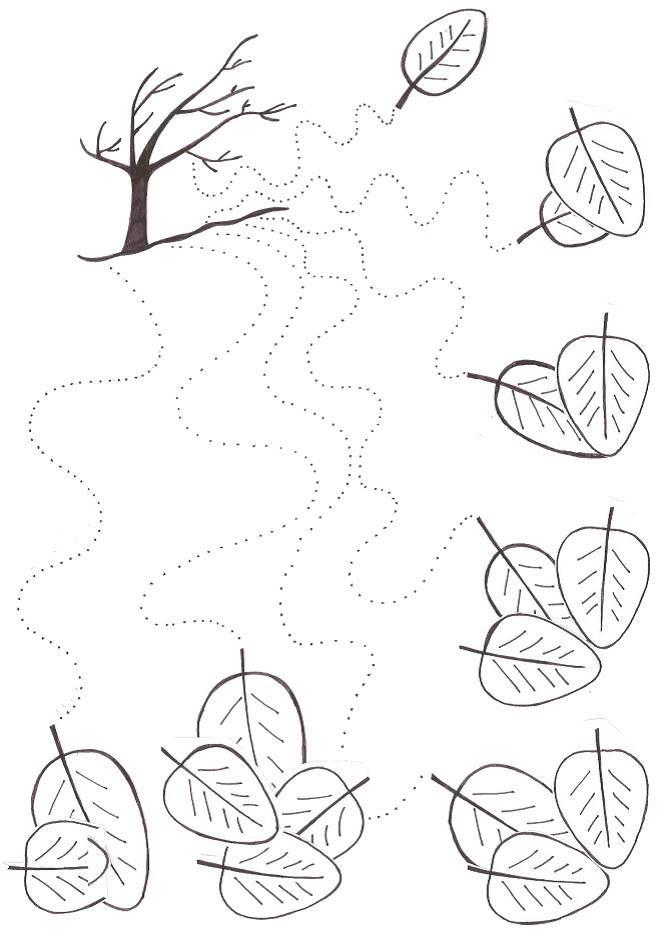 Анимация, графомоторика сад-огород картинки