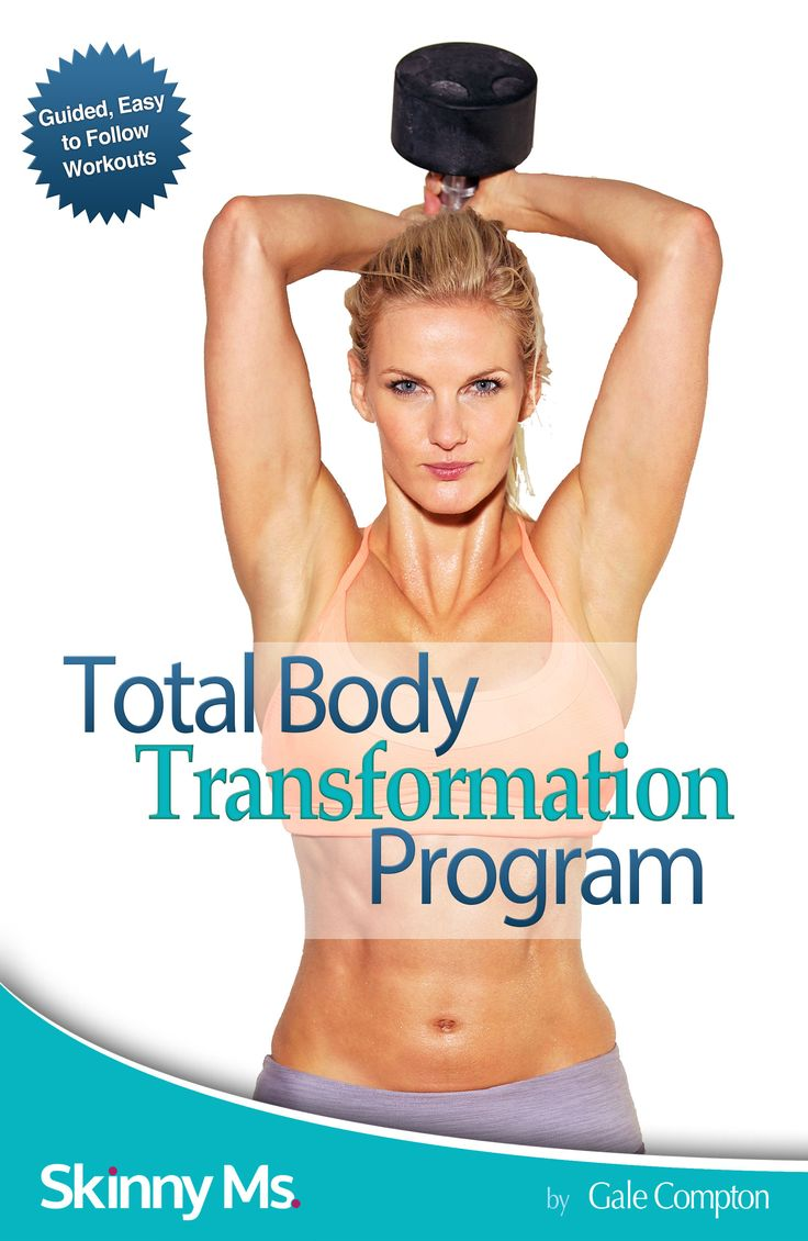 Be in the best shape of your life in just 12 weeks.  This guided, easy to follow program is perfect for shedding those extra pounds!
