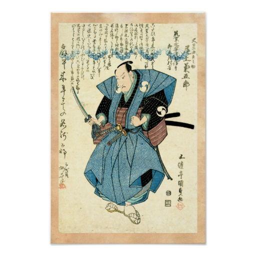 SOLD! - classic japanese vintage ukiyo-e samurai warrior poster #samurai #warrior #vintage #poster #print