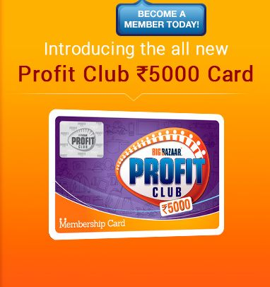 38 best my favorites images on pinterest big bazaar and tied up big bazaar profit club issues a membership card by which one can shop for rs this card is issues at a price of rs fandeluxe Image collections