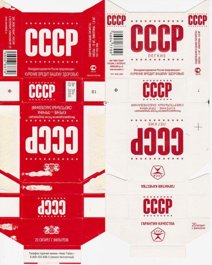 CCCP_Russia.jpg 958×1,200 pixels