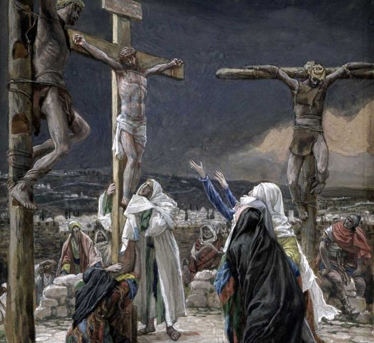 Jesus on the cross Good Friday – Daily Reading and Reflection on the Gospel