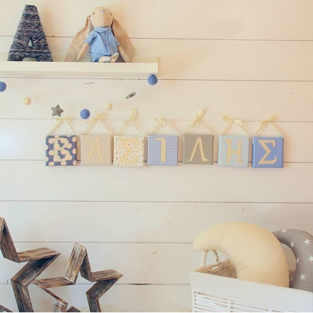 New mini canvases for boys!
