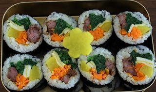 Gim Bap (Korean Sushi Roll)