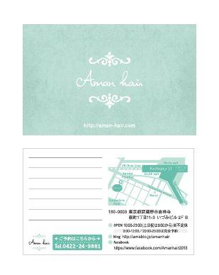 Aman hair_Shop Card | Beauty salon graphic design ideas | Follow us on https://www.facebook.com/TracksGroup | 美容室 ショップカード カード デザイン