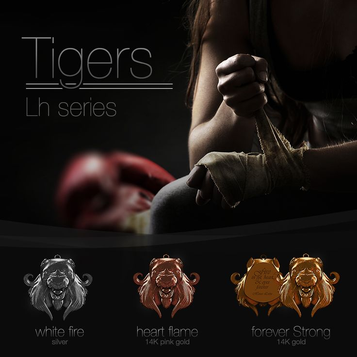 Lottie house - jewel tigers series #jewels #tigers #mode #fashion image credit : thinkstock.com