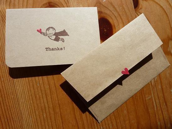 Ms de 25 ideas increbles sobre card factory en pinterest thans negle Gallery