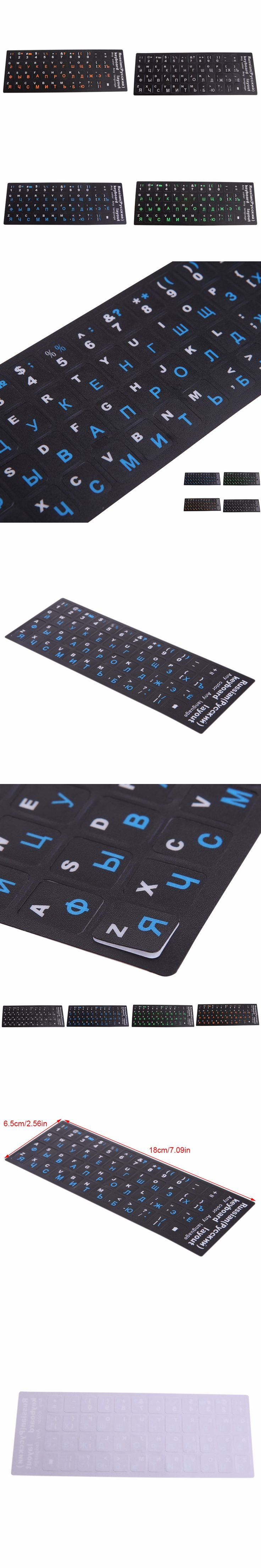 Eco-friendly Waterproof Colorful Frosted PVC Russian Keyboard Protection Stickers For Desktop Notebook