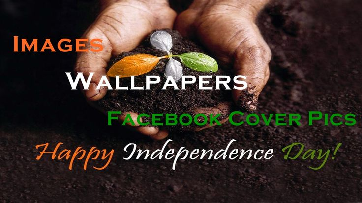 Happy Independence Day Images, Happy Independence Day Quotes, Happy Independence Day Status, August 15, 2016, India Flag Wallpapers,Twitter