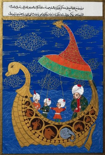 Prophet Noah And The Ark Ottoman Miniature Manuscript Turkey 16th Century Stock Illustration 165547540 | Getty Images