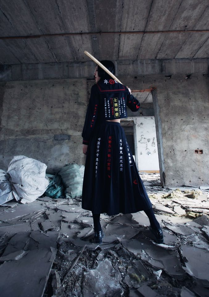 阿岩定制 卒業不良刺繡制服 日本正統制服 暴走族特攻服不良長裙-淘寶台灣,萬能的淘寶