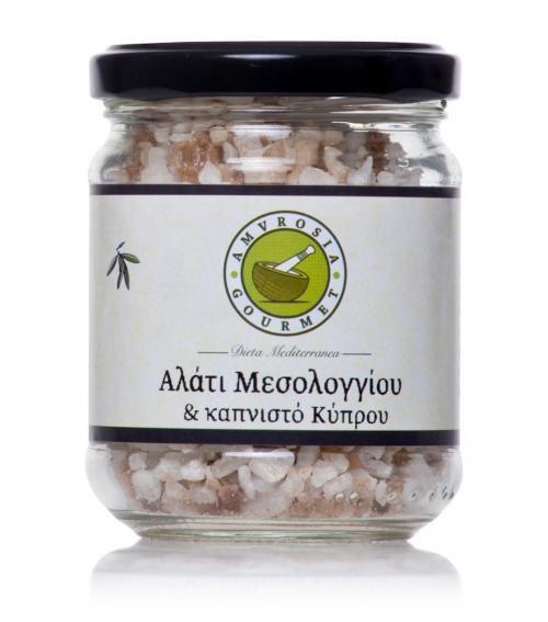 """Αλάτι Μεσολογγίου & καπνιστό Κύπρου """"Amvrosia Gourmet"""" 200g"""