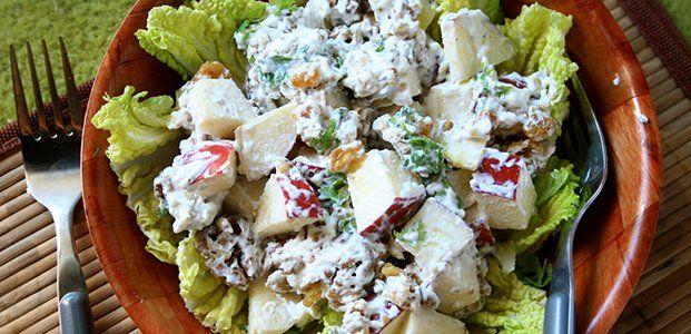 Вальдорфский салат — самые вкусные рецепты