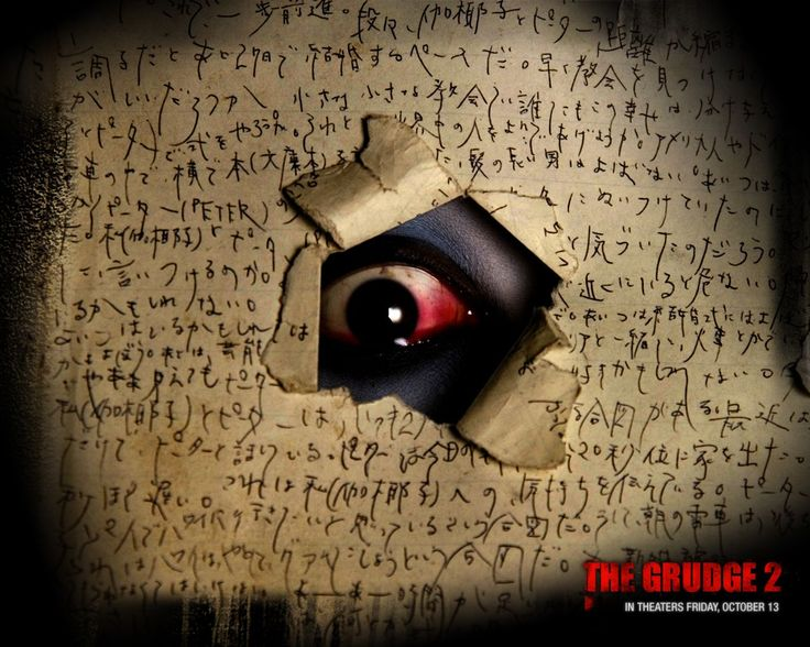 the grudge 2 Computer Wallpapers, Desktop Backgrounds