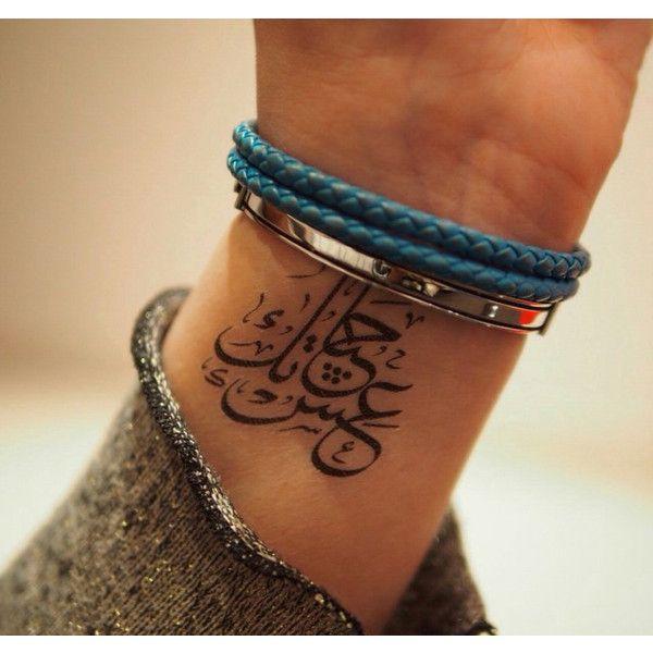 Best 25+ Arabic Tattoos Ideas On Pinterest