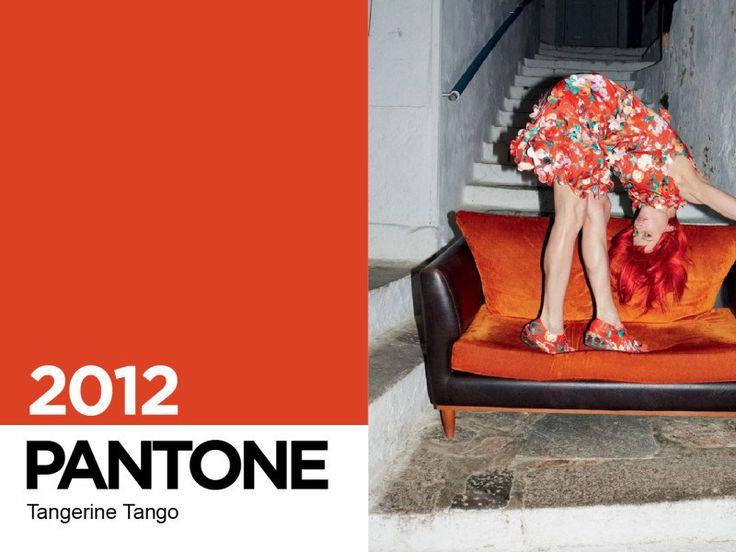 Color of the Year 2012 PANTONE 17-1463