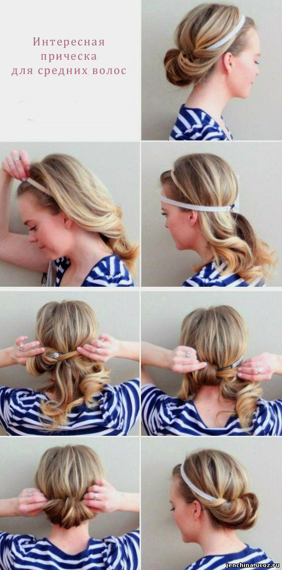 ■1.細めのヘアバンドをする。一度首まで通して前髪を上げるように付ける。■2.もう一本同様のヘアバンドを用意し、おでこから後頭部にかけて冠のような感じでのせる。■3-6.出ている髪を少しずつ取り②に巻きつけ入れ込んでいく。