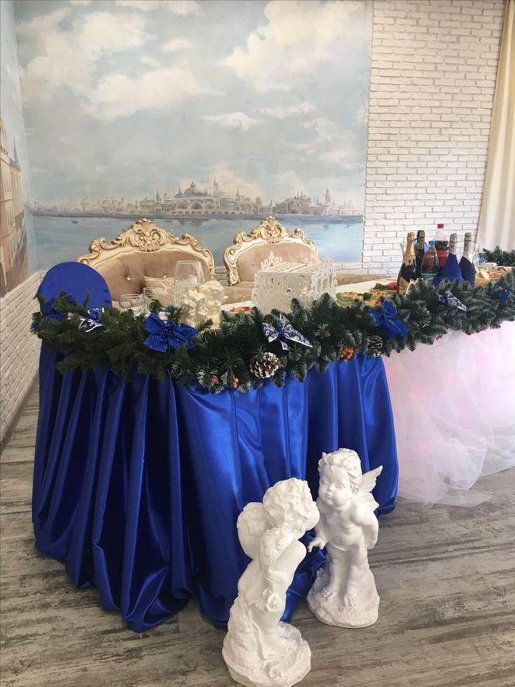 Сине новогодняя свадьба