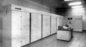 Prvi superkompjuter na Balkanu – CER 10 - zastitapodataka.com