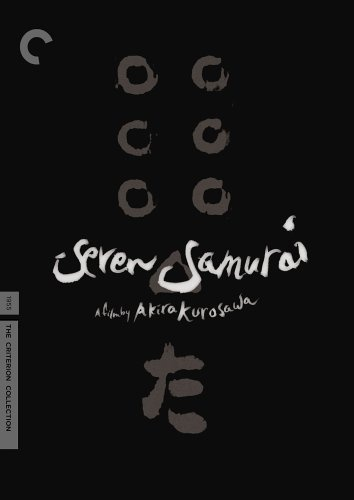 Love Criterion collection