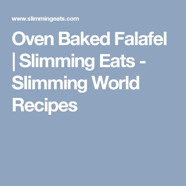 Oven Baked Falafel | Slimming Eats - Slimming World Recipes