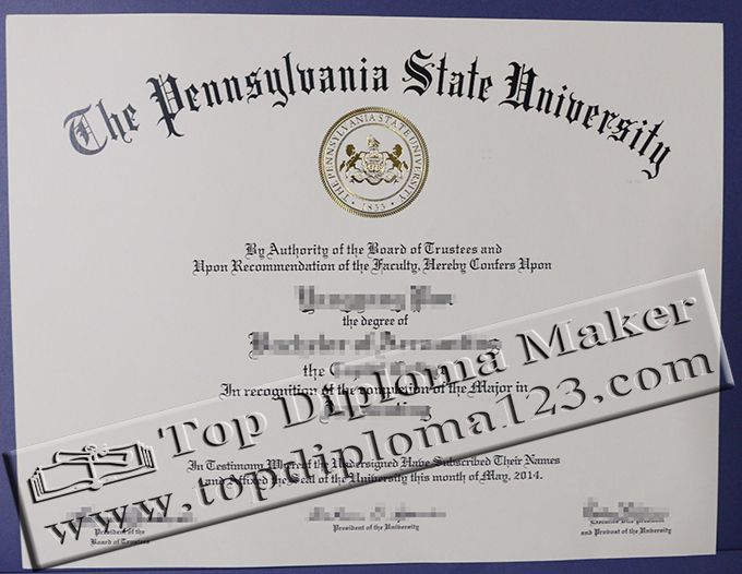 The Pennsylvania State university bachelor degree, Penn State university(PSU) diploma