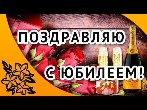 День влюбленных праздник поздравления
