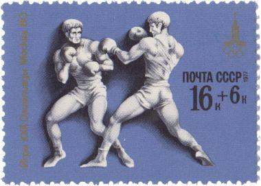 Бокс из серии XXII летние Олимпийские игры 1980 года в Москве | Stamps.ru