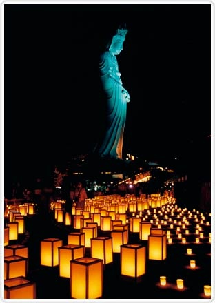 Mandoe candle festival Kannonyama Takasaki, Gunma, Japan