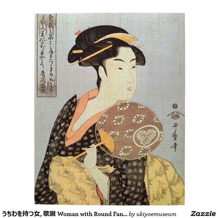 うちわを持つ女、円形ファン、Utamaro、Ukiyo-eを持つ歌麿の女性 ジグゾーパズル
