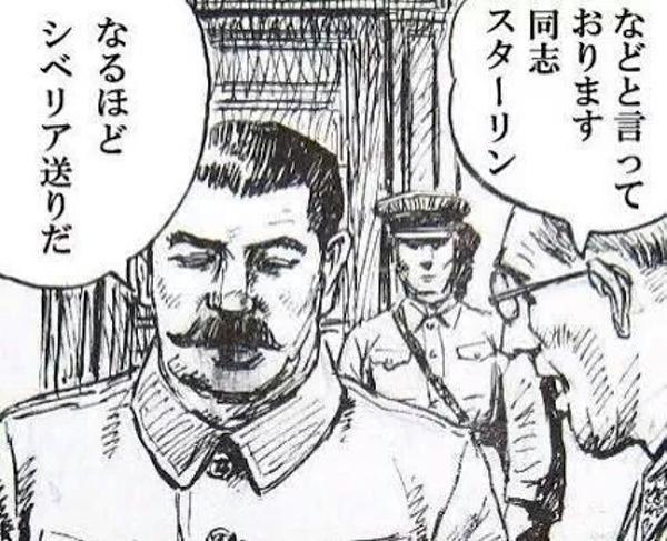 res img com 漫画 セリフ ネタ画像 漫画 風刺イラスト