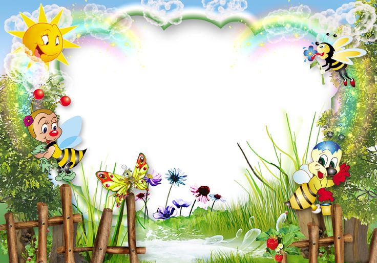 Childrens-Photo-Frame-Summer-Games.png (1280×895)