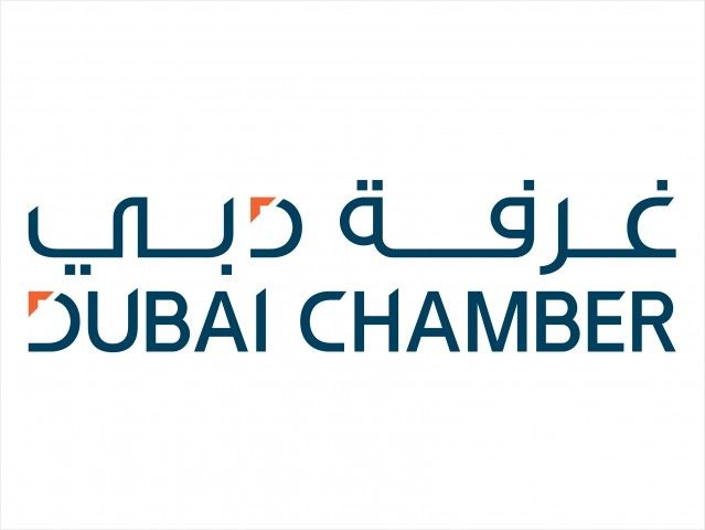 Iraqi companies urged to work with Dubai Chamber of Commerce and Industry - http://www.iraqinews.com/business-iraqi-dinar/iraqi-companies-urged-work-dubai-chamber-commerce-industry/ - Kurdistan, United Arab Emirates - Business