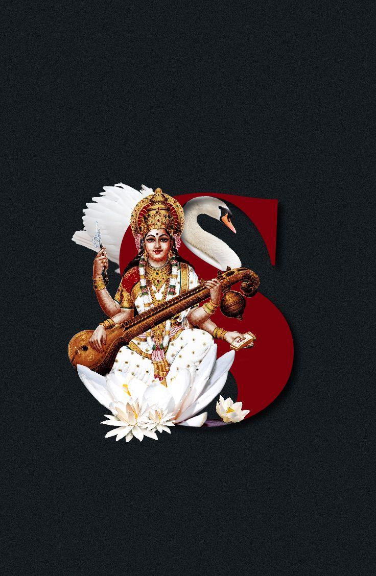 by Sankhalina #36DaysOfType #36DaysOfHinduPantheon #Collage #Illustration #36Days_S