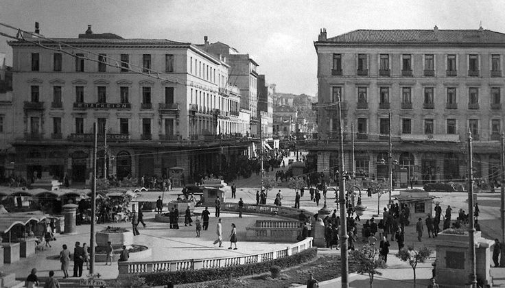 Βόλτα στην όχι και τόσο μακρινή Αθήνα, Μέρος 1ο: Η δεκαετία του `50