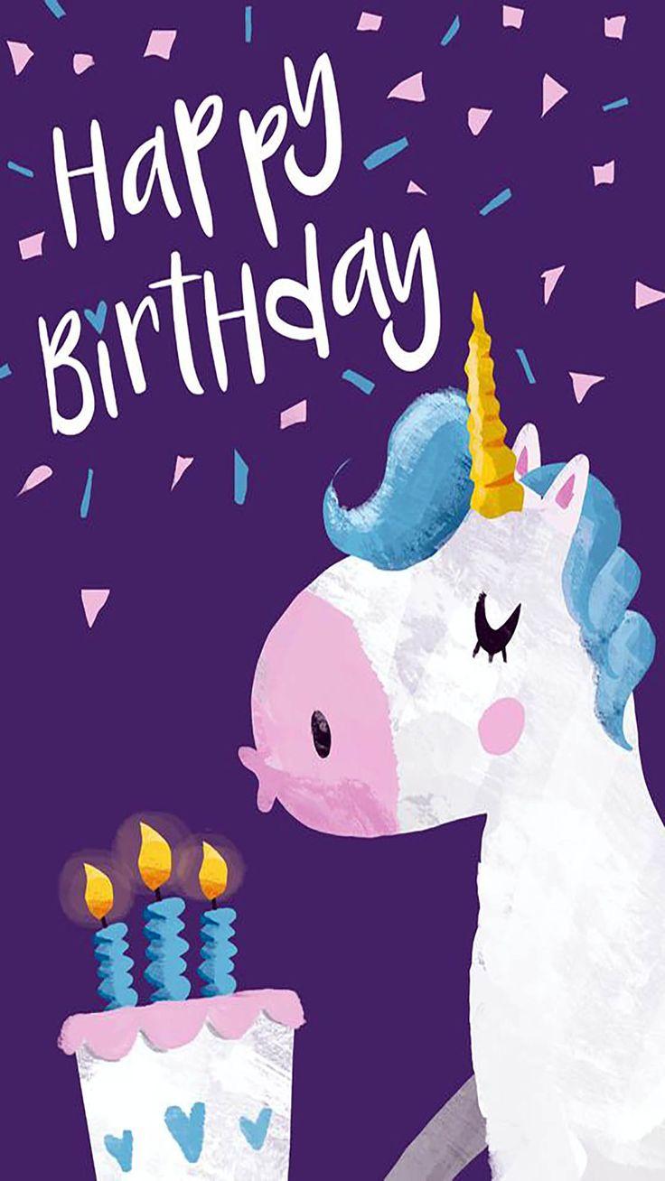 Картинка единорога с днем рождения