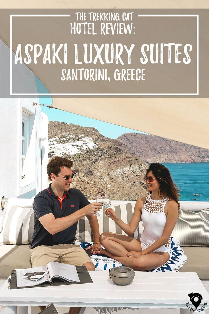 The Trekking Cat - Hotel Review of Aspaki Luxury Suites in Oia (Santorini, Greece) | Europe | Travel |