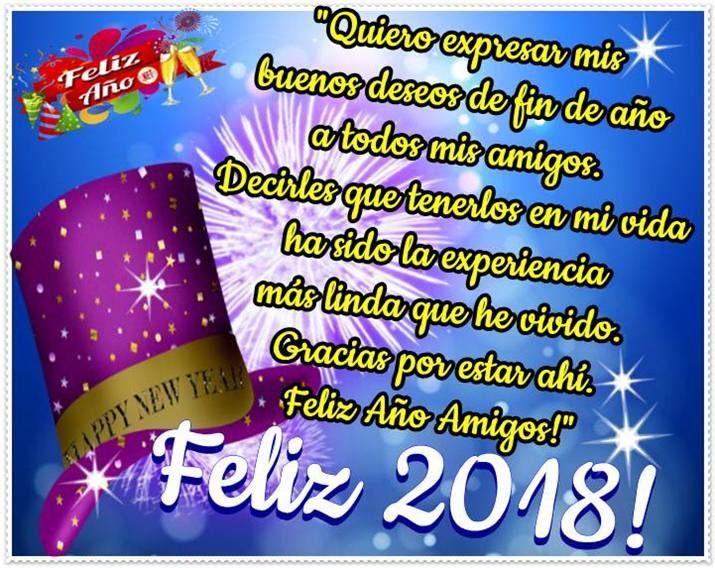 FRASES DE FIN DE AÑO 2017 y AÑO NUEVO 2018