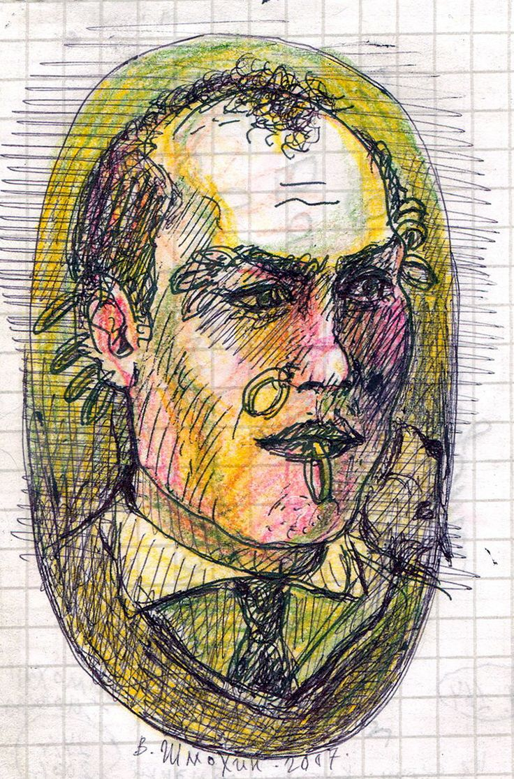 "Victor Shmokhin. Из серии: Картинки-обманки. ""Мужчина и собака"" 2007г. Бумага /шариковая ручка, цветной карандаш.9,2х6,2 (4,164)"