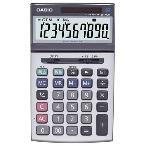 カシオ本格実務電卓JS-100W-N(10桁)
