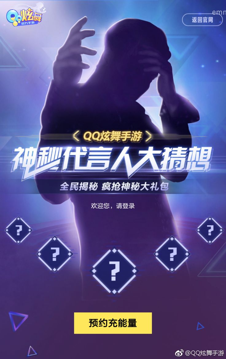Tencent QQ Dance Mobile Game | cr. QQ炫舞手游 | Tencent Games | 騰訊遊戲 | 腾讯游戏