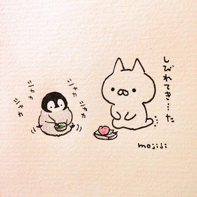 ぺん茶 #ねこぺん日和#ねこぺん#ねこくん#ぺんちゃん#抹茶の日