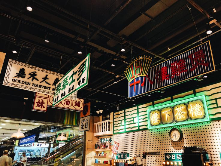 HK DOWNSTAIR CAFE | 樓下冰室 · 視覺 on Behance