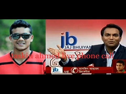 তসকন আহমদর লইভ ফন কল | taskin ahmed phone call | bangladesh cricket news bangladesh cricket news 2016 live cricket news  All bangla tv news live update here https://www.youtube.com/channel/UCouBviabJwxgZw3MblsOB2Q you can visit my blogger: http://ift.tt/2eQWqVG  you can like our page on facebook: http://ift.tt/2eW4do8 you can follow us twitter: https://twitter.com/freyamaya625144 instagram : http://ift.tt/2eR1Vnp vk: http://ift.tt/2eW8mbp tumblr: http://ift.tt/2eQZYY2 linkedin…