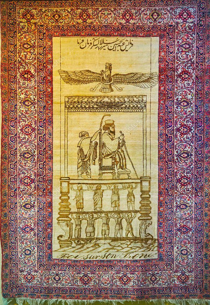 Antique design of Persian carpet, Tehran, Iran - Stock ...